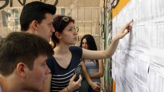 Πανελλαδικές 2016: Ποιες σχολές θα δουν αύξηση και ποιες μείωση των βάσεων