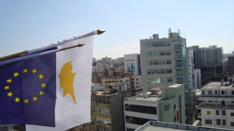 Η Κύπρος μειώνει κατά 50% το φόρο ακίνητης ιδιοκτησίας