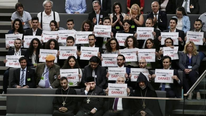 Πέρασε από την γερμανική Βουλή η αναγνώριση της Γενοκτονίας των Αρμενίων