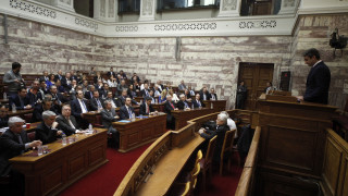 Ερώτηση 38 βουλευτών της ΝΔ για τις offshore