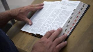 Γονείς «προσεύχονταν» καθώς πέθαινε το παιδί τους