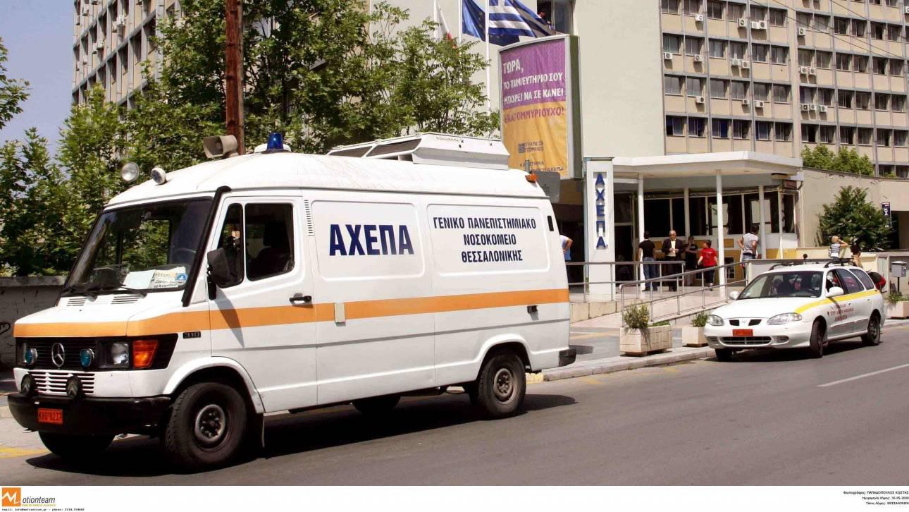 Εισαγγελική παρέμβαση για τις ελλείψεις χερουργικών υλικών στο ΑΧΕΠΑ