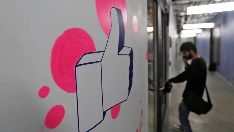Πώς τα likes στο Facebook επηρεάζουν τον εγκέφαλο των εφήβων