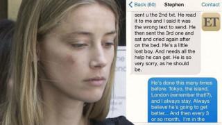Τζόνι Ντεπ-Άμπερ Χερντ: Ψεύτικα τα sms της που ενοχοποιούσαν τον σταρ