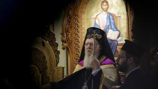 Οικουμενικό Πατριαρχείο: Έκτακτη Ιερά Σύνοδος για τις αντιδράσεις Βουλγαρίας, Μόσχας και Αντιοχείας