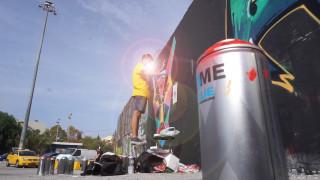 Γκράφιτι και κουλτούρα του δρόμου