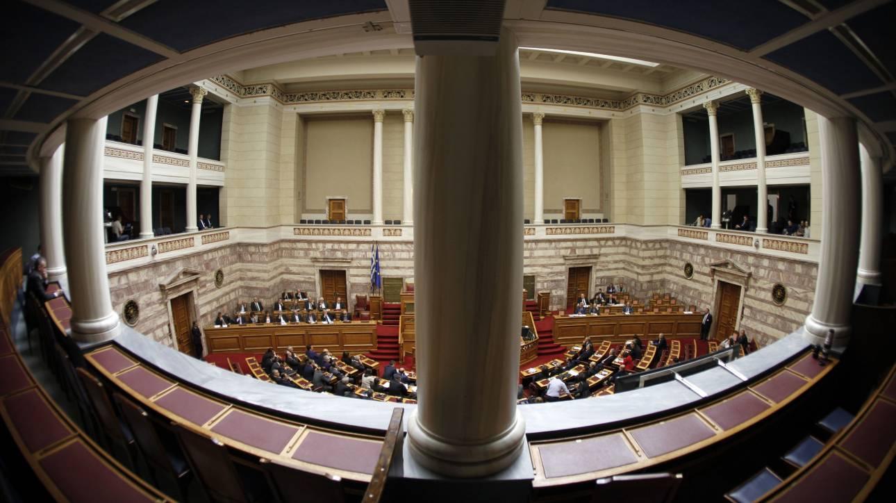 Βουλή: Πέντε δικογραφίες για την άρση ασυλίας υπουργών και βουλευτών