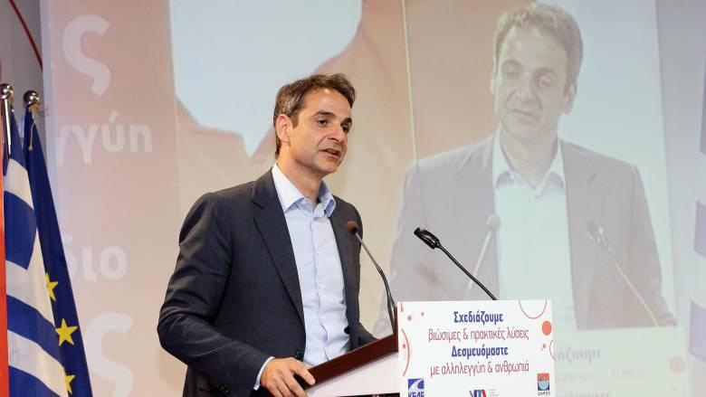 Κατά απλής αναλογικής και εκλογής ΠτΔ άμεσα από το λαό, ο Κ. Μητσοτάκης