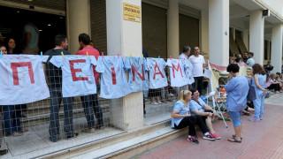 Διαμαρτυρία των καθαριστριών του Δρομοκαΐτειου στο υπουργείο Υγείας