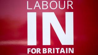 Υπέρ της παραμονής στην Ε.Ε. τα δέκα μεγαλύτερα βρετανικά συνδικάτα