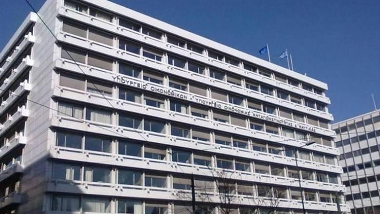 Στα 87,8 δισ. ευρώ ανήλθαν οι οφειλές προς το Δημόσιο