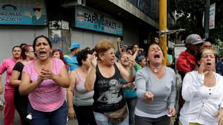 Βενεζουέλα: Πυροβολήθηκε γυναίκα σε λεηλασία για τρόφιμα