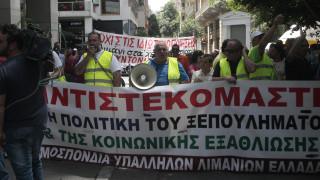 Μήνυμα από τρεις υπουργούς προς τους απεργούς λιμενεργάτες