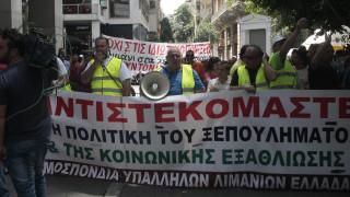 Οι κινητοποιήσεις των λιμενεργατών «απειλούν» την ιδιωτικοποίηση του ΟΛΠ