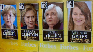 Forbes: Mέρκελ, Κλίντον & Ελισάβετ ανάμεσα στις πιο ισχυρές γυναίκες του κόσμου