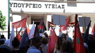 Απεργία στο χώρο της Δημόσιας Υγείας