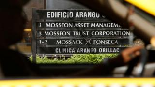 Τα Panama Papers θα εξετάσει Επιτροπή Διερεύνησης του Ευρωπαϊκού Κοινοβουλίου