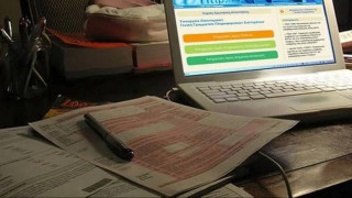 Άνοιξε η εφαρμογή για τις φορολογικές δηλώσεις Νομικών Προσώπων