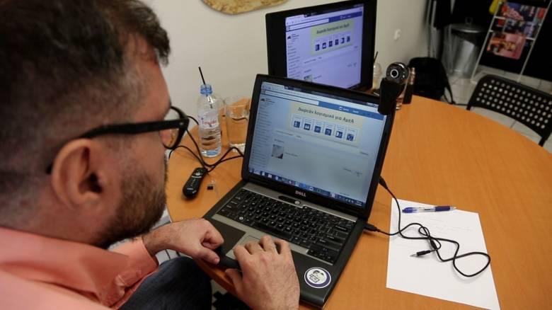 «Facebook» για άτομα με αναπηρία... made in Greece