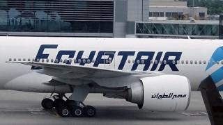 EgyptAir: Δεύτερο ερευνητικό πλοίο για τον εντοπισμό των μαύρων κουτιών