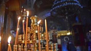 Το Πατριαρχείο Γεωργίας δεν θα μετάσχει στην Πανορθόδοξη της Κρήτης