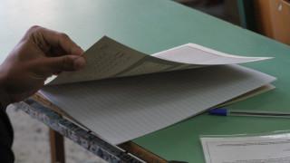 Ο «ληστής με το Καλάσνικοφ» δίνει εξετάσεις για απολυτήριο Λυκείου