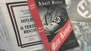 To Mein Kampf του Χίτλερ μπήκε προσφορα στην ιταλική εφημερίδα Ιl Giornale