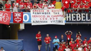 Κοτζιάς: Ανύπαρκτο το θέμα των Τσάμηδων (vid)