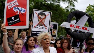 Υπό αστυνομική προστασία Γερμανοί βουλευτές τουρκικής καταγωγής