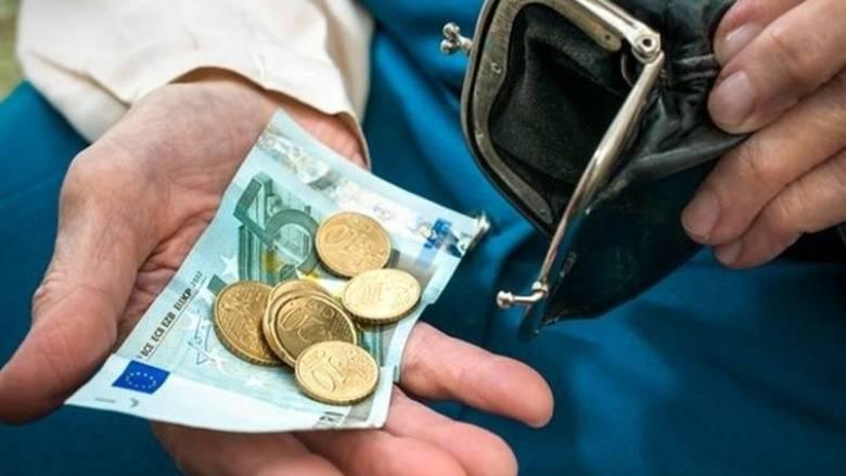 ΕΚΑΣ: Ποιοι το δικαιούνται - Τα νέα εισοδηματικά όρια