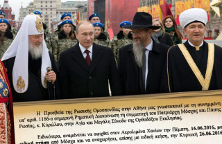 Πανορθόδοξη Κρήτης: Σκληρό μπρα ντε φερ με φόντο το Πατριαρχείο Μόσχας