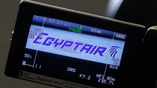 Εgyptair: «Σβήνουν» τα μαύρα κουτιά
