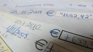 Ακάλυπτες επιταγές  48 εκατ. ευρώ σφραγίστηκαν μέσα στο Μάιο