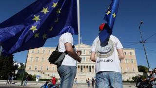 Ζωντανά από το CNN Greece η διαδήλωση του «Παραιτηθείτε»