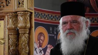 Που γιόρτασε την ονομαστική του εορτή ο Αρχιεπίσκοπος Ιερώνυμος