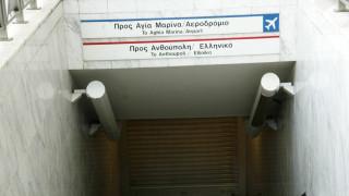 Νέα στάση εργασίας σε Μετρό, Τραμ, Ηλεκτρικό, Προαστιακό και ΟΣΕ