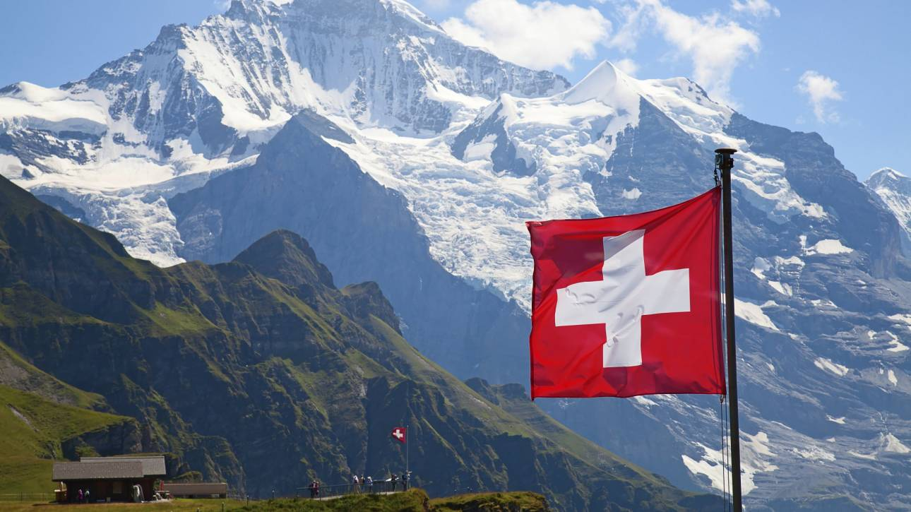 H Ελβετία δεν θέλει πια να γίνει μέλος της Ε.Ε. - Ακύρωσε  το αίτημα ένταξης