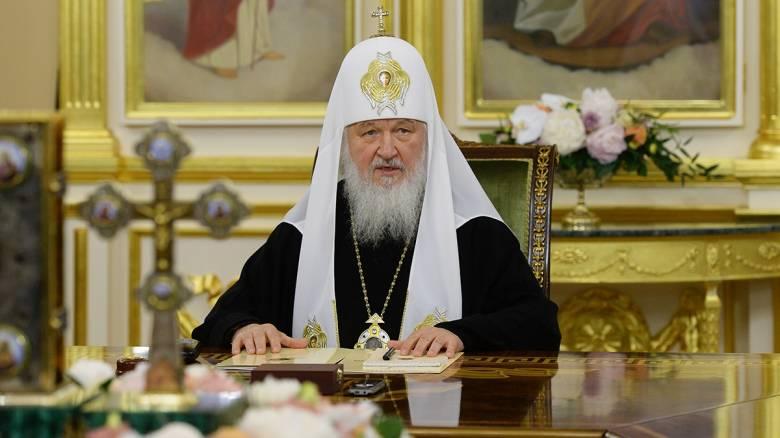 Πανορθόδοξη 2016: Δεν έρχεται ο Πατριάρχης Μόσχας αλλά στέλνει παρατηρητή