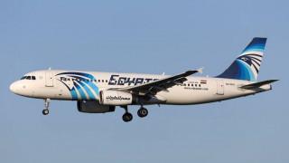 Egyptair: Βρέθηκε ένα από τα δύο μαύρα κουτιά