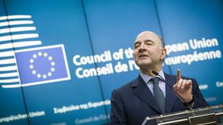 Π. Μοσκοβισί: Σημαντική για Ελλάδα και ευρωζώνη η ολοκλήρωση της αξιολόγησης