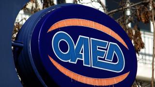 Ξεκινούν οι αιτήσεις μέσω ΟΑΕΔ για τα προγράμματα κοινωφελούς εργασίας