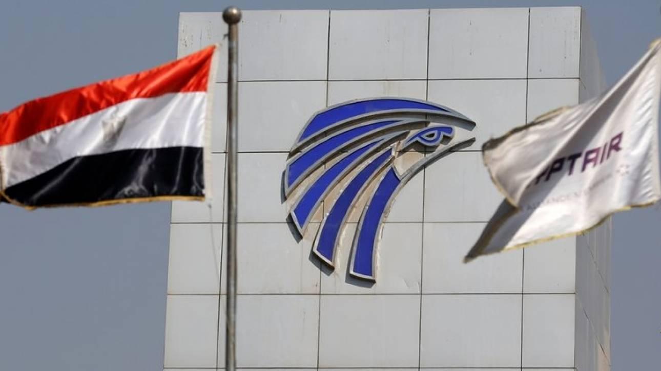 EgyptAir: Εντοπίστηκε και το δεύτερο μαύρο κουτί του μοιραίου αεροσκάφους