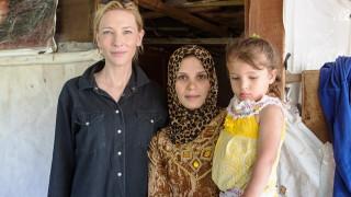 Παγκόσμια Ημέρα Προσφύγων: Κέιτ Μπλάνσετ και 59 ακόμη διάσημοι για την προσφυγική κρίση