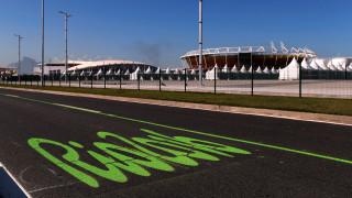 Βραζιλία: Το Ρίο κήρυξε κατάσταση οικονομικής έκτακτης ανάγκης