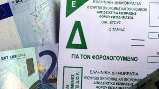 Εκτός Taxisnet το 45% των φορολογικών δηλώσεων