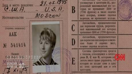 Η μυστική ζωή μιας κατασκόπου στη Ρωσία