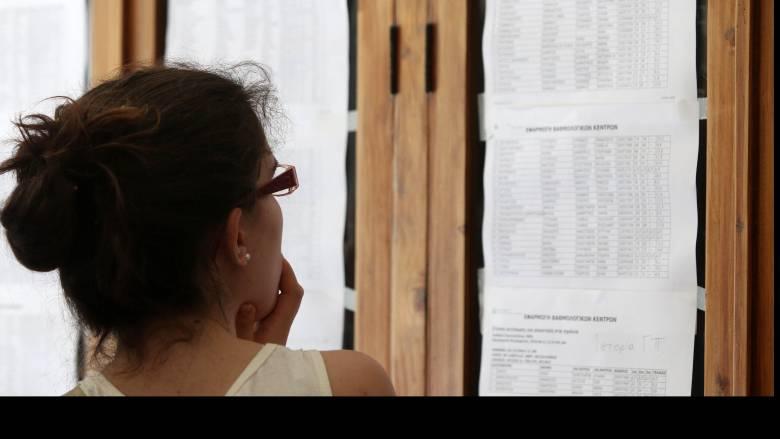 Πανελλήνιες 2016: Ανεβαίνουν οι ιατρικές σχολές, πέφτουν οι παιδαγωγικές