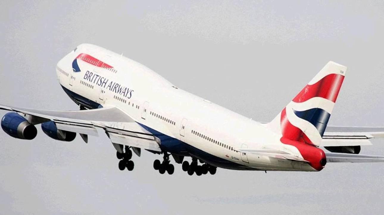 Η British Airways ακυρώνει όλες τις πτήσεις για την πόλη Σαρμ ελ Σέιχ της Αιγύπτου