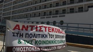 Νέα 48ωρη απεργία σε ΟΛΠ και ΟΛΘ