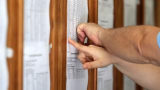 Πανελλαδικές 2016: Ανακοινώνονται τα αποτελέσματα για τα ΕΠΑΛ